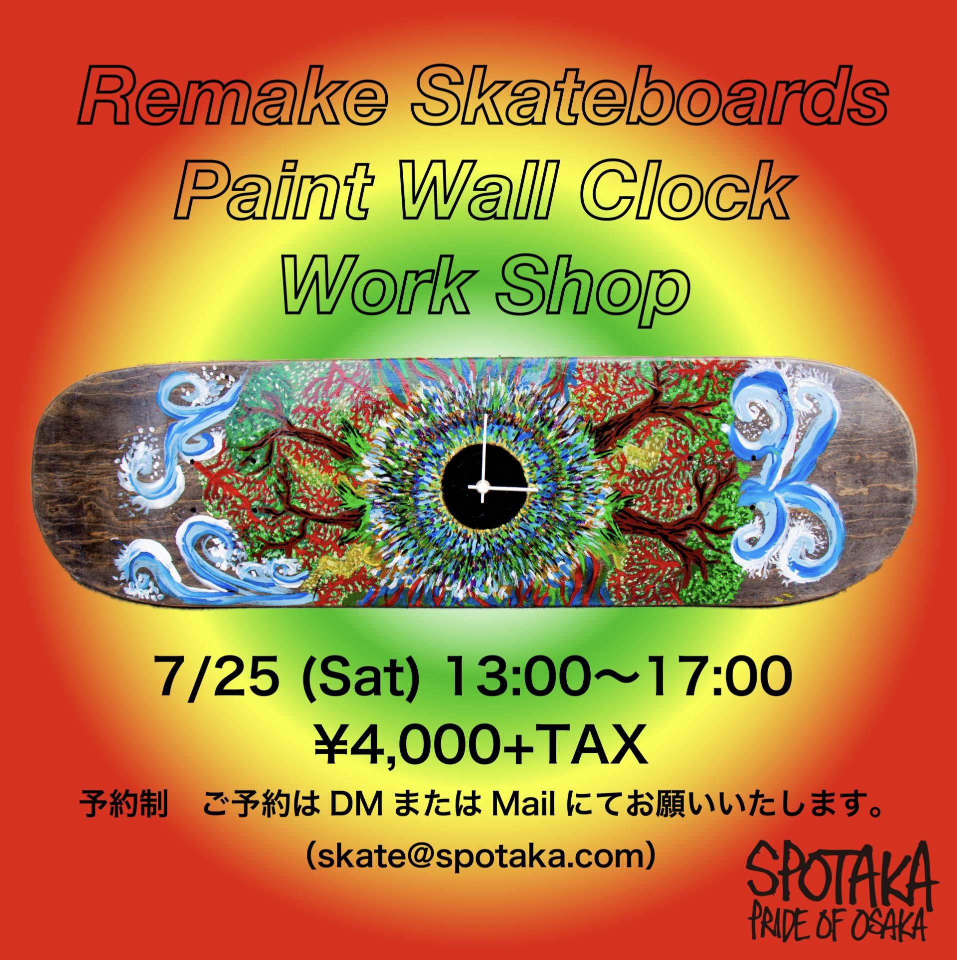 夏の4連休!7/25(sat)スケートボードの廃材をリメイクして時計を作るワークショップを開催★