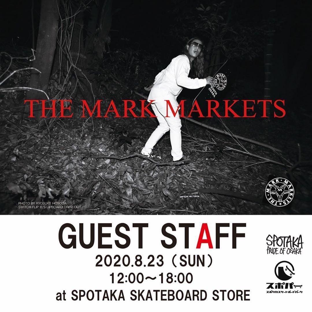 8/23(sun)THE MARK MARKETS 1日ゲストスタッフで登場!