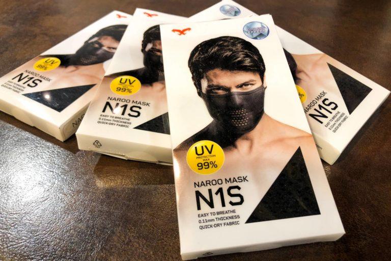 呼吸のためのマスク!?【NAROO MASK】夏用スポーツマスク!アウトドアスポーツマンなら欲しくなる!最強マスクこそ