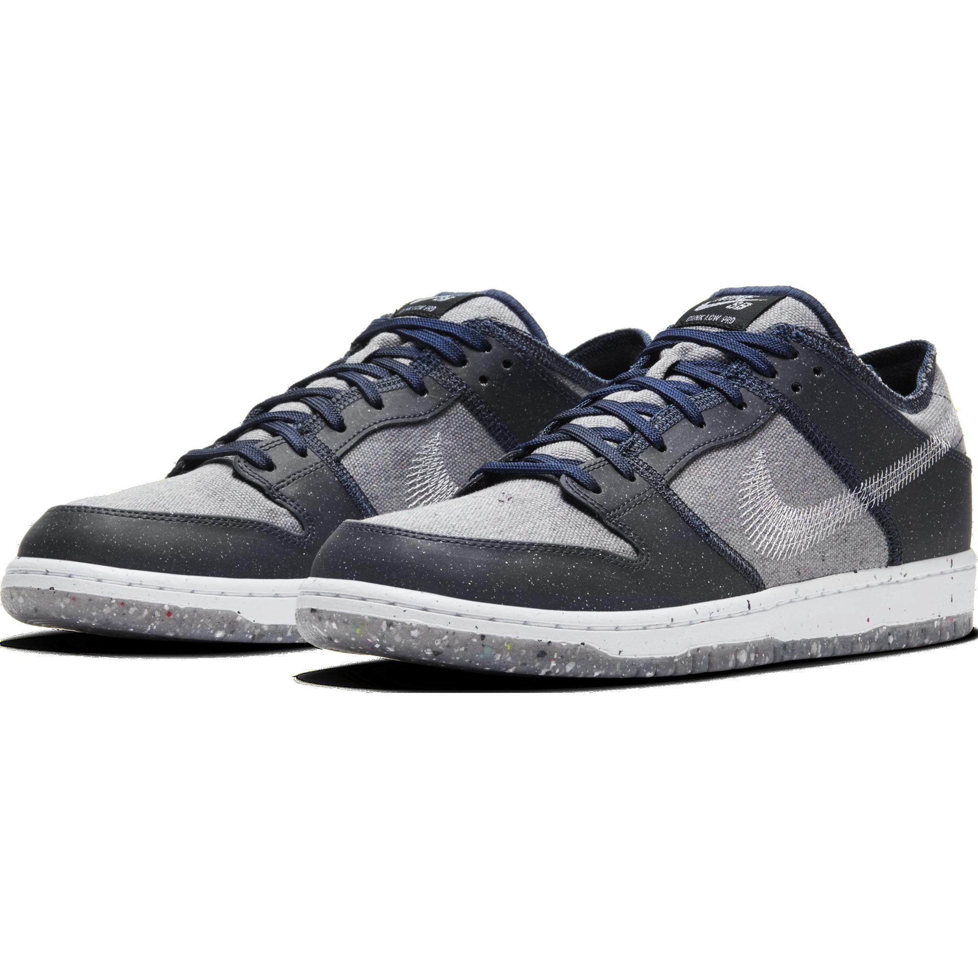 Nike SB Dunk Low Pro E CT2224-001抽選応募フォーム