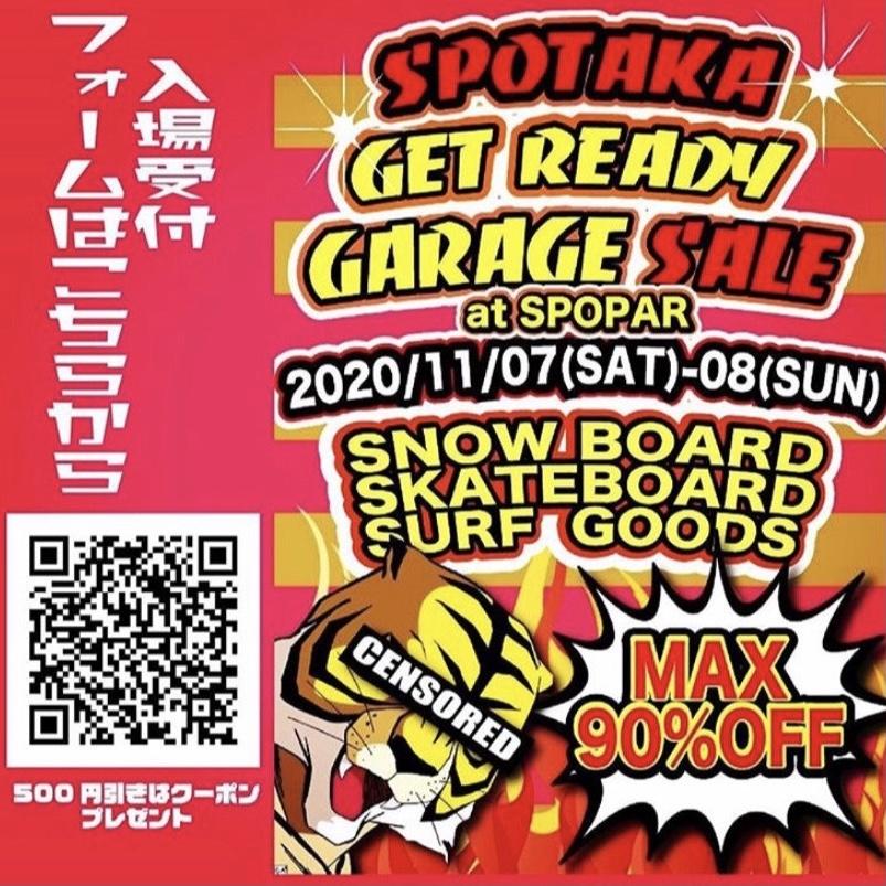 11/7・8(2日間)SPOTAKA GARAGE SALE開催します!!!