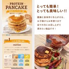ファインラボ プロテインパンケーキ ご紹介!