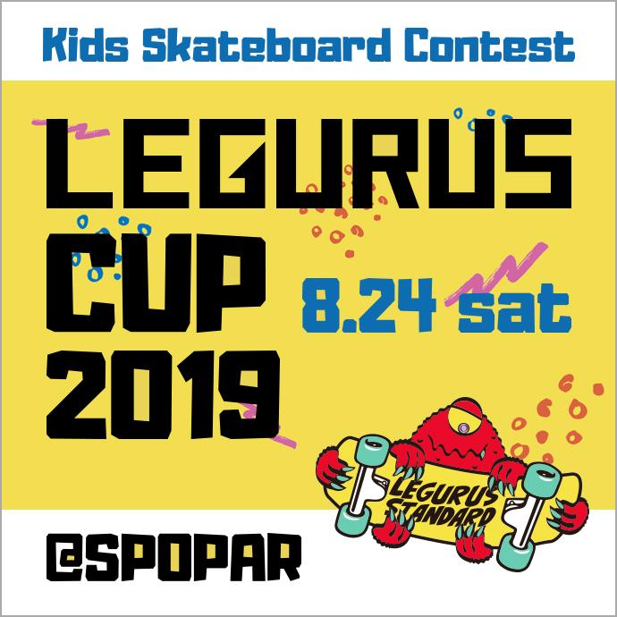 8/24(sat) LEGURUS CUP 2019 @SPOPARのエントリーはコチラ!