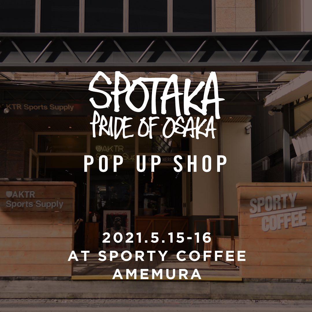 5月中旬より土日限定でSPORTY COFFEEにてSPOTAKA SKATEBOARD SHOP POP-UP開催致します!!!