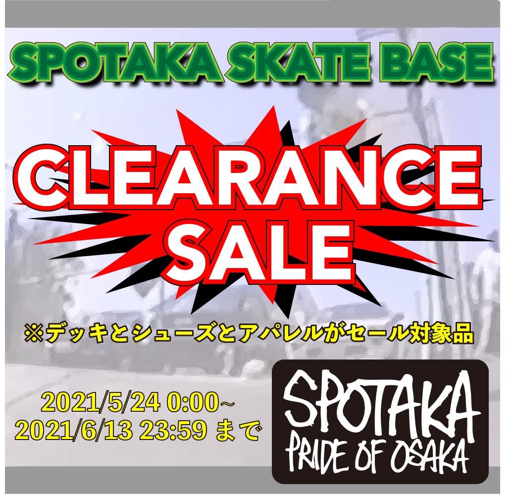 5/24〜6/13 SPOTAKA SKATE BASE SHOPクリアランスセール開催!!!